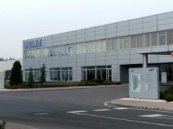 Samsung gödi gyára